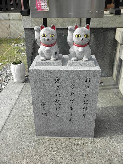 20100504今戸神社④