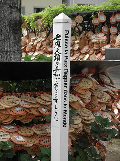20100504今戸神社⑤