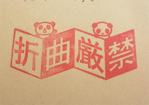 20100508カード②