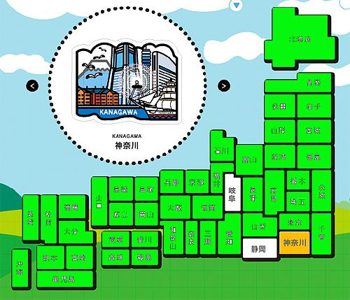 20100508地図