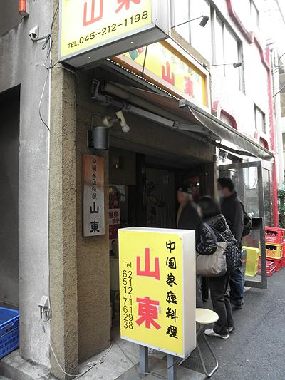 20110324山東①