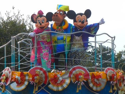 Disneyland140104.jpg