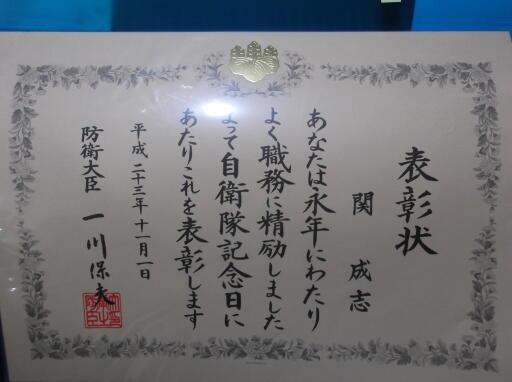 20111101-003.jpg