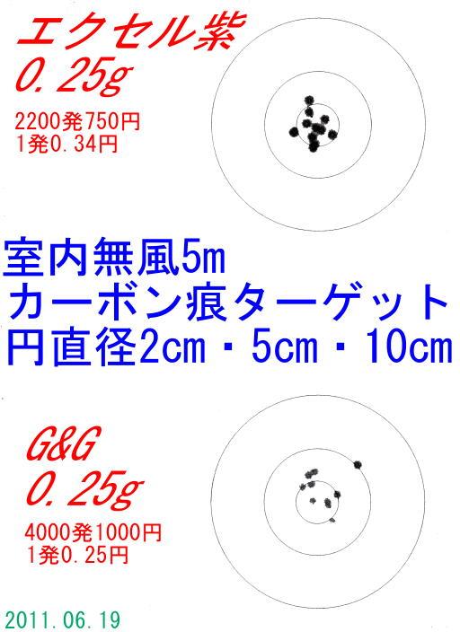 target005.jpg