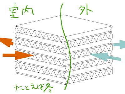 20130117_02.jpg