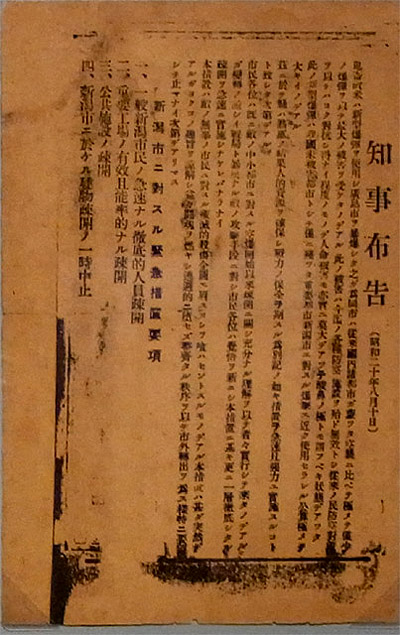 20130127_02_0120.jpg