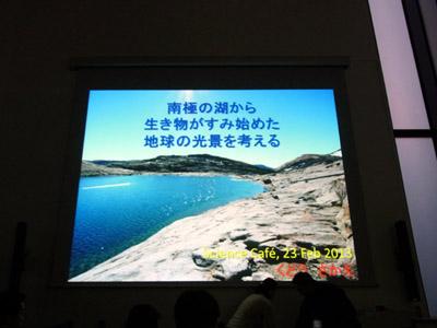 20130226_0223.jpg
