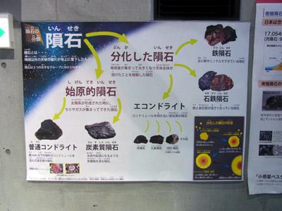 20130228_01_0223.jpg
