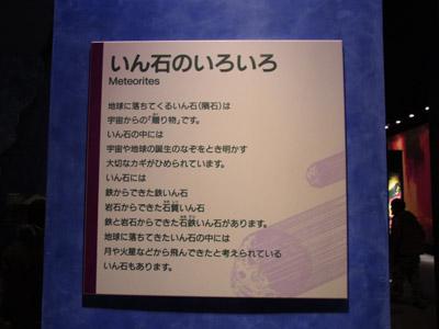 20130301_04_0224.jpg