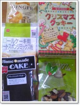 共立食品製菓材料6商品セット