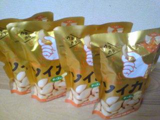 ソイカラ(チーズ味)