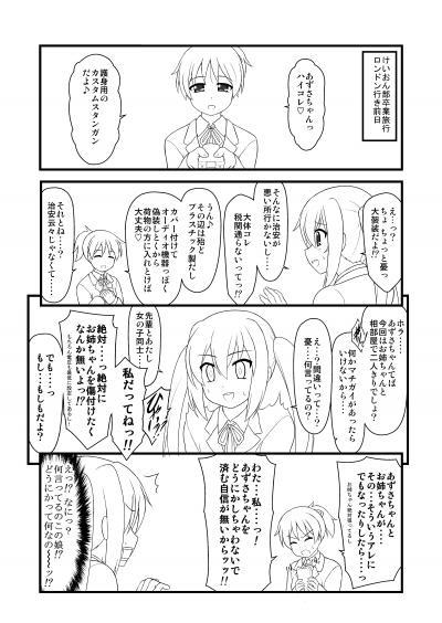繝、繝ウ繧、繝「・撰シ狙convert_20120131073001