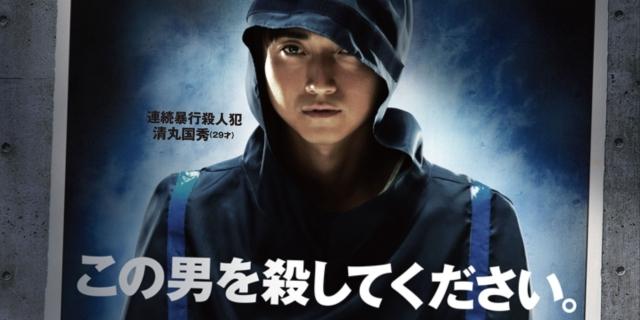 wara_no_tate_poster_.jpg