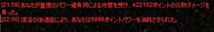 220230002.jpg