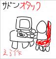 otaku1.png