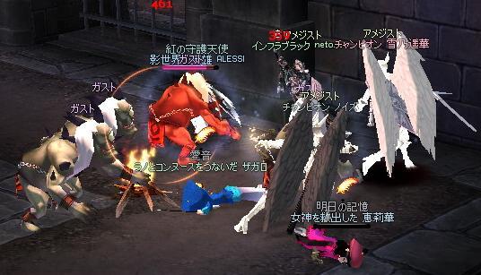 mabinogi_2010_04_23_001.jpg