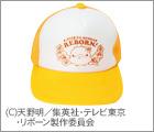 re_cap.jpg