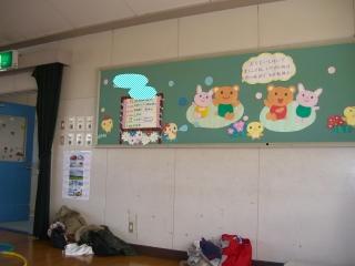 幼児教室1