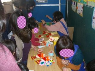幼児教室4