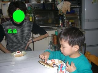 お誕生日ケーキ12