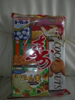 嫁入り菓子1