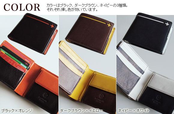 cro-807-color.jpg