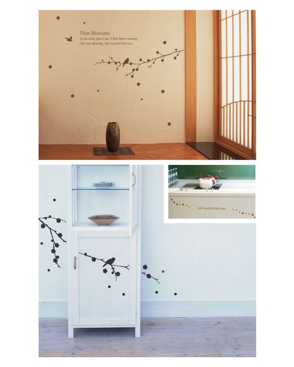 plumblossoms_2.jpg