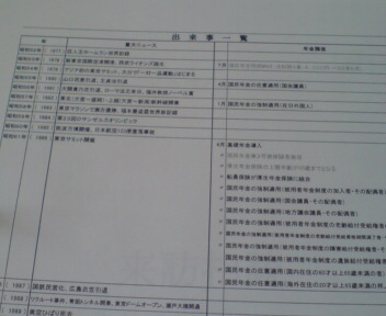 DSC04921.jpg