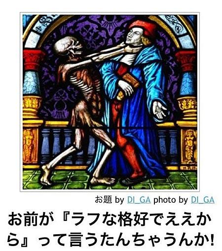 daigayosi.jpg