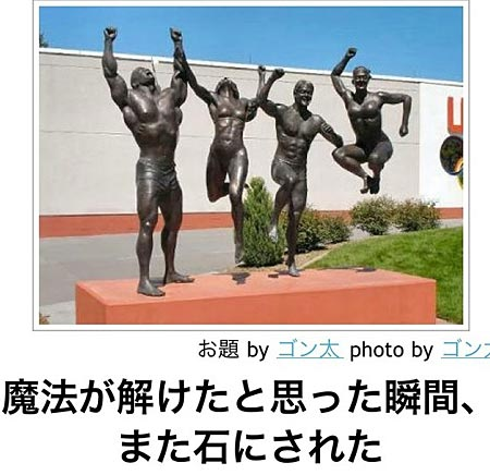 daigayosi1.jpg