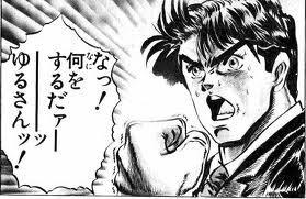 gosyoku1.jpg