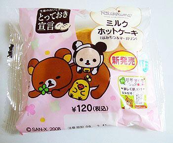 gosyoku2.jpg
