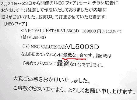 gosyoku3.jpg