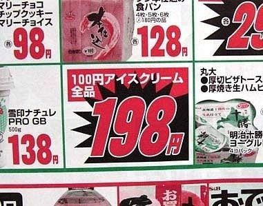 gosyoku4.jpg