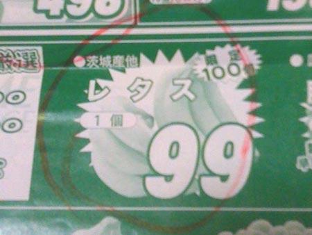 gosyoku8.jpg