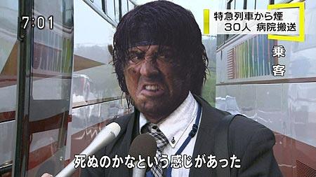 kakougazou2.jpg