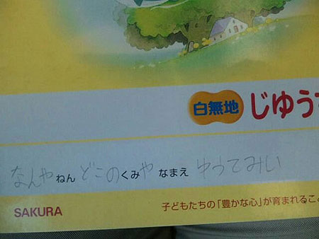 syougakusei1.jpg