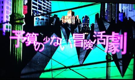 yuujyayosihiko3.jpg