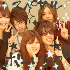 am_photo[3]