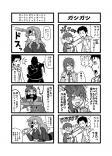 シュタ毛03
