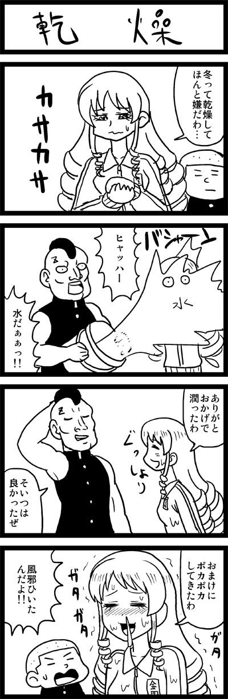 kannsou1.jpg