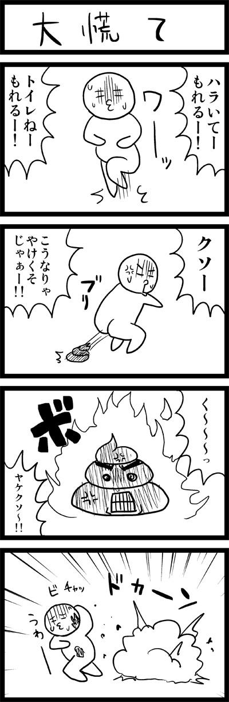 ooawate1.jpg
