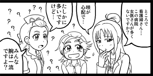 purihato011.jpg