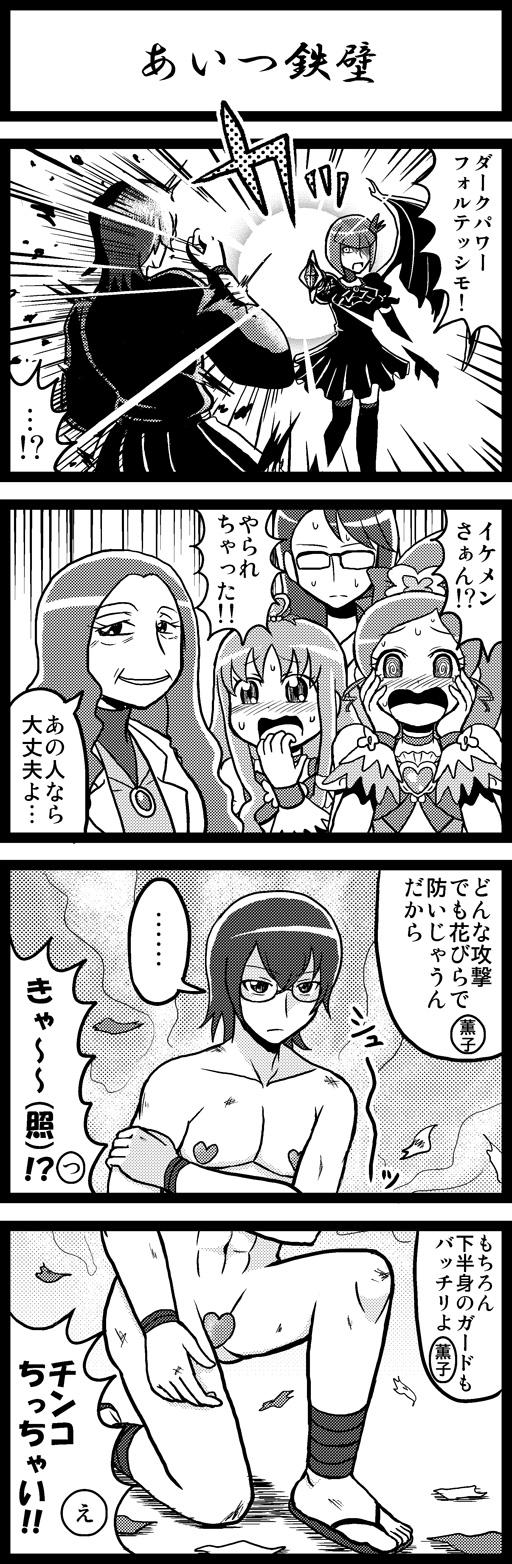 purihato013.jpg
