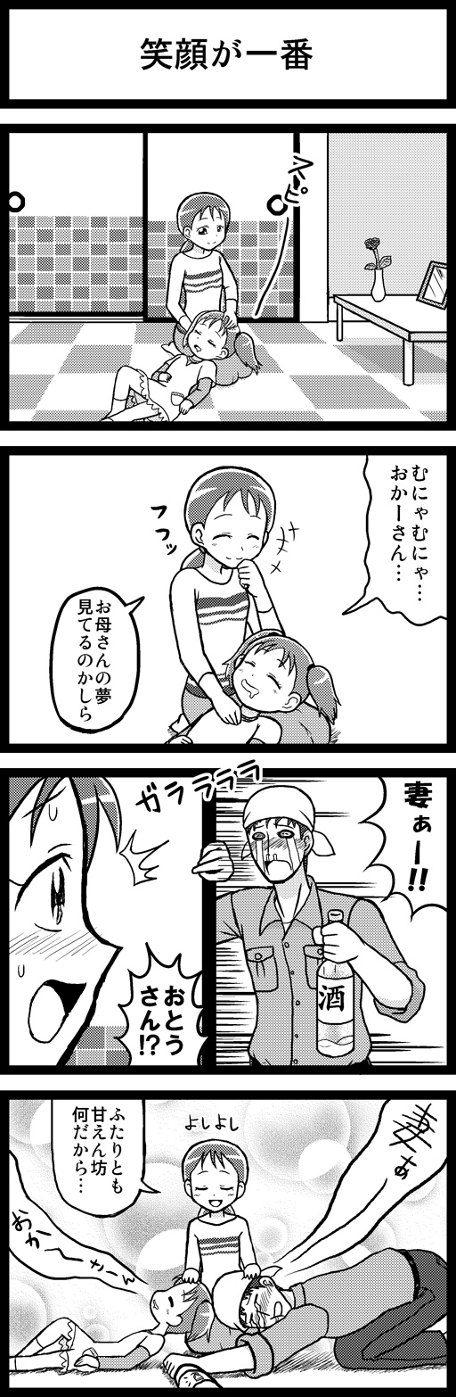 purihato014.jpg
