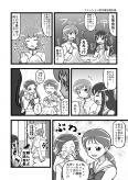 purihato023.jpg