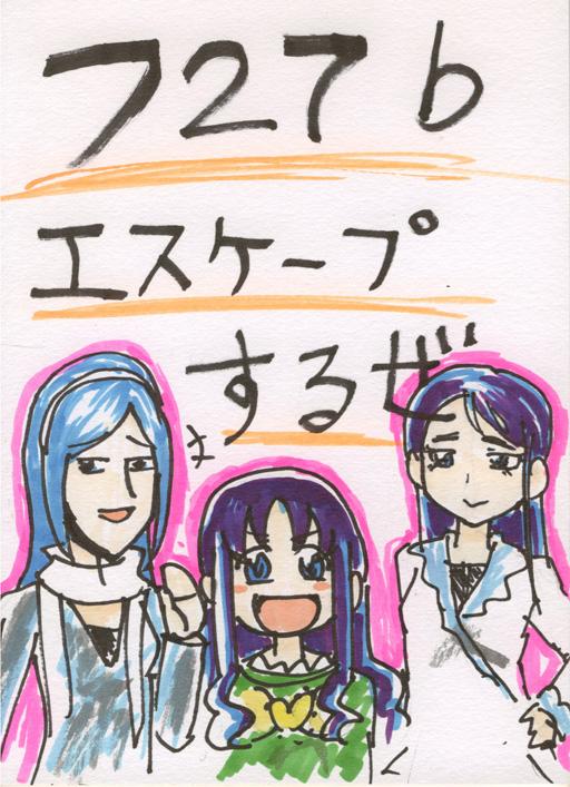 purihato024.jpg