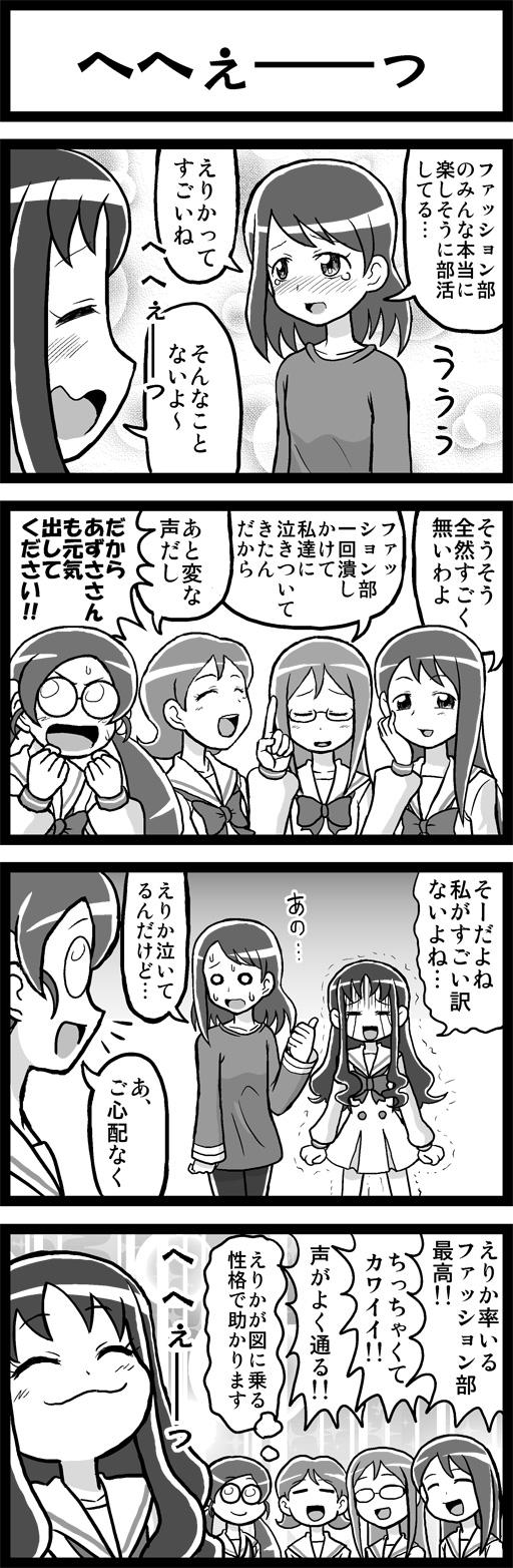 purihato025.jpg