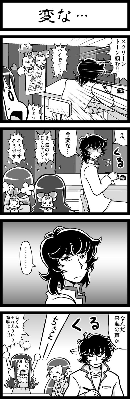 purihato027.jpg