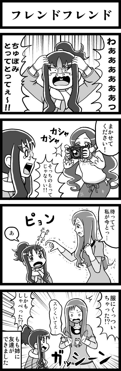 purihato029.jpg